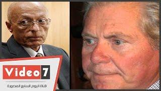 حسين فهمى وسفيرا البحرين وأستراليا يقدمون واجب العزاء فى اللواء سيف اليزل