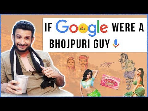 If Google Were A Bhojpuri Guy ft. Sharman Joshi | Aishwarya Devan | Kaashi in Search of Ganga