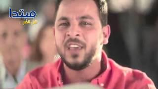 بالفيديو.. محمد رشاد يغني لحملة 'صبح علي مصر'