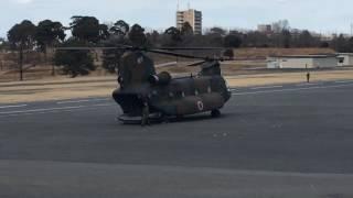 陸上自衛隊 CH-47JA エンジン始動・迫力ある離着陸