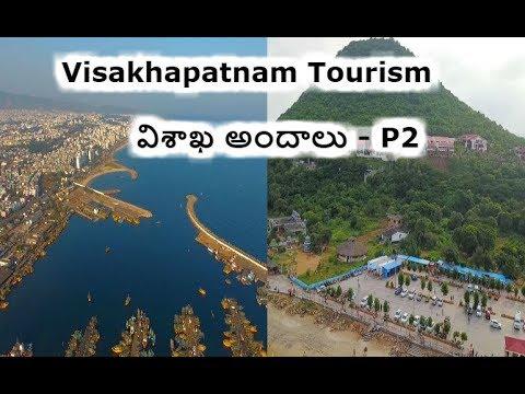 Discover AP   Must Visiting Places in Vizag - Part 2   AP Prime Tv   SAPNET   Govt Of AP