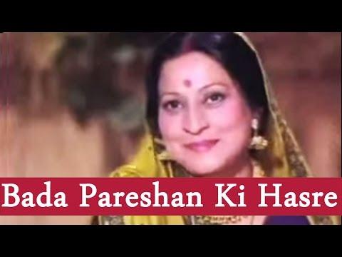 Bada Pareshan Ki Hasre, Asha Bhosle, Dangal - Bhojpuri Dance Song