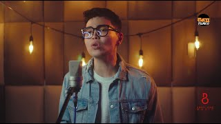 How Do I Live - LeAnn Rimes - Cover By Daryl Ong