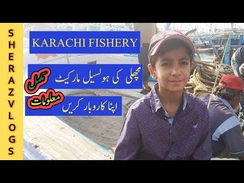 Karachi Fishery Market-Cheap Latest Rates Of Fish-Full Detail About Karachi Fishery With #sherazvlog