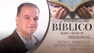 Medo e ansiedade destrutiva em meio a pandemia | Aconselhamento Bíblico