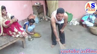 NEW COMEDY VIDEO - भौजी के रंगबाजी - BHAUJI KE RANGBAJI - A.S FILMS