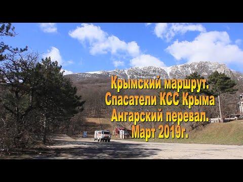 Illarionov59: Ангарский перевал март 2019