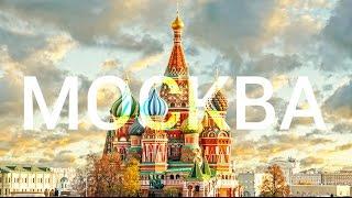 Москва 2015(ПЕСНЯ О МОСКВЕ Умывает рассвет лица улиц и бульваров, Где навстречу весне пробивается листва, И под шелест..., 2015-05-10T09:49:57.000Z)