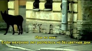 АлисА - Ко мне (караоке)