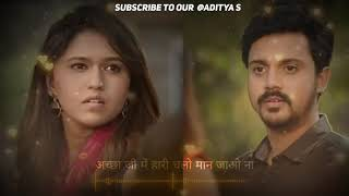 Accha Jee Mein Haari Chalo Man Jao Na  Majha Hoshil Na   Serial New Song   Virajas K   Gautami D