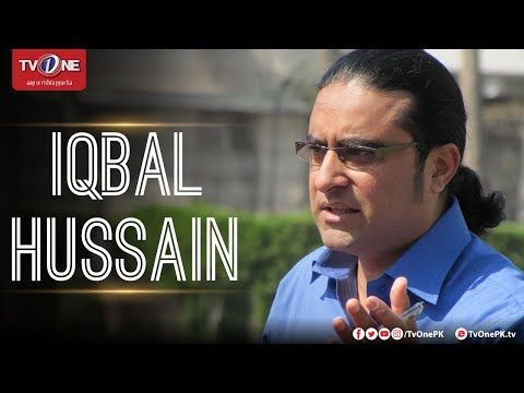 Director Iqbal Hussain Telling About Drama Serial Ghughi