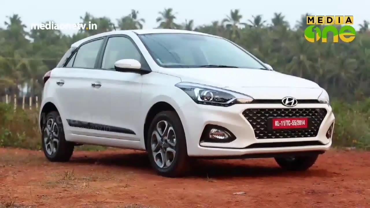 Hyundai i20 Review A4 Auto (Episode 32)