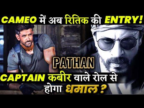 Hrithik Roshan Will Also Be A Part Of Shahrukh Khan's PATHAN?