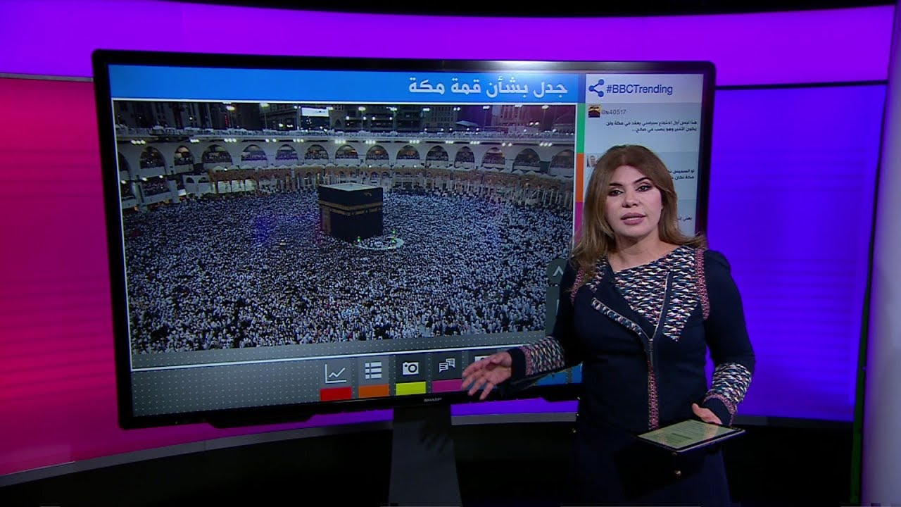 لماذا طلب إمام الحرم المكي من المصلين تخفيف الزحام على المسجد الحرام؟