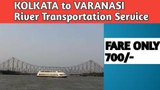KOLKATA to VARANASI River Transportation  Service.