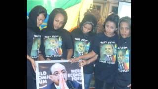 ETHIOPIA PM MELES ZENAWI FIKER ESKE MEKABER