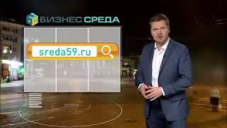 VeloGuru| Курьерская служба доставки на велосипедах| Бизнес Среда Пермь(, 2018-07-03T17:08:10.000Z)