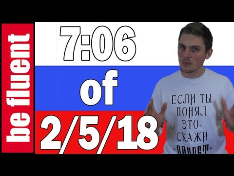 Telling Time And Date | Russian Language