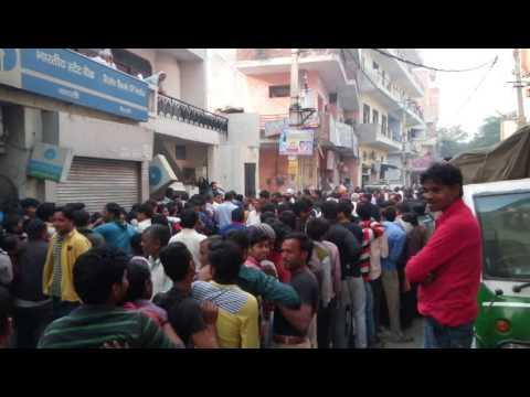 Delhi bank ka halat
