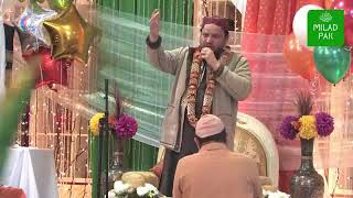 Shahbaz Qamar Fareedi - shahbaz qamar fareedi amazing mehfil e milad | must watch this naat |