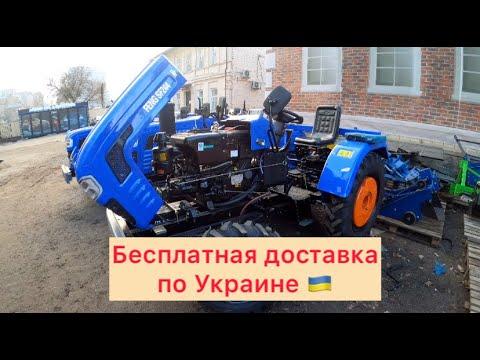ПОЧЕМУ минитрактор SHIFENG 244 LUX (+ГУР) стоит внимания?   Agrotechnika.com.ua🚜