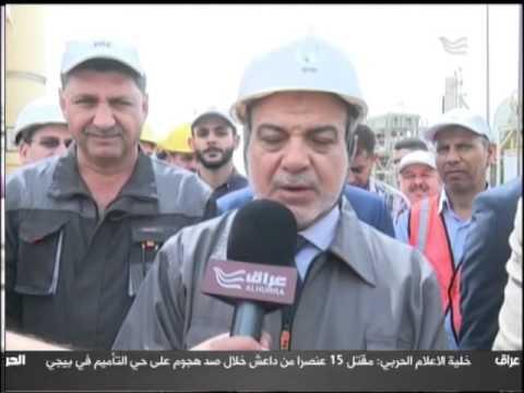 Samawah EPC Turn Key/ Baghdad Company  for Gas Turbines Ltd.