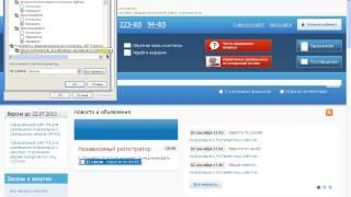 Настройки Internet Explorer(Настройки Internet Explorer для работы с порталом закупок. http://ulick.ru., 2015-09-09T16:45:42.000Z)