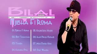 Cheb Bilal - Mali Dayer Hak