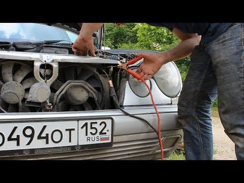 Mercedes W210: Попадает вода в салон, не работают вентиляторы, щуп АКПП с Алиэкспресс