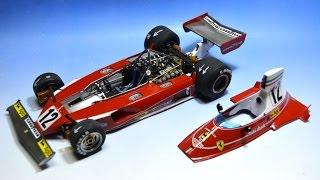 Ferrari 312T Hasegawa 1:20 Niki Lauda - Formula 1 Model