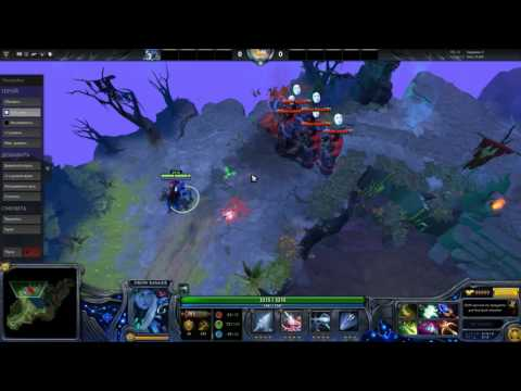 Drow Ranger Immortal - Silent Wake (Trove Carafe 2016)