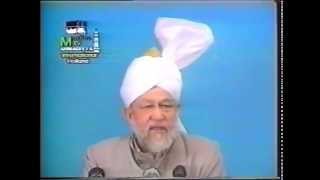 Friday Sermon 21 May 1993