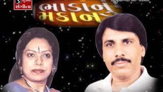 Satsangi Veman Avya - Arvind Barot - Bhavna Rana - Bhadanu Makan