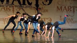 Детская хореографическая студия, Хореограф Вероника Шер, школа танцев МАРТЭ