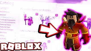 NEW ANIMATION & GEAR PACKAGES ADDED TO ROBLOX!! *LIMITED TIME*