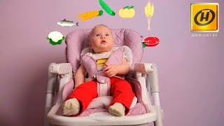 Детское питание - сделано в Беларуси