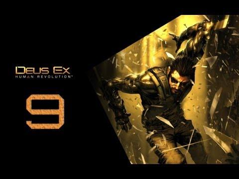 Deus Ex: Human Revolution #9 - Полицейский участок