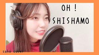 【SHISHAMO/OH!】full saho cover