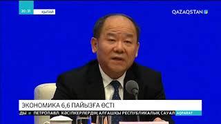 Қытай экономикасы өткен жылы 6,6 пайызға өскен