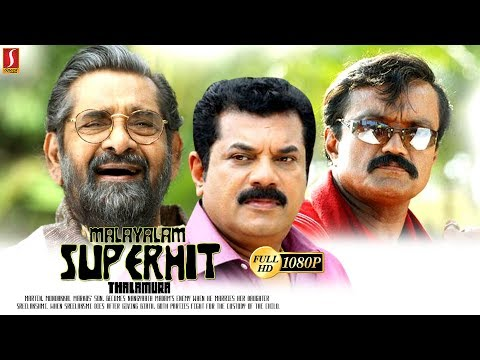 malayalam super hit comedy movie thriller movie family entertainment movie 1080 hd malayalam film movie full movie feature films cinema kerala hd middle trending trailors teaser promo video   malayalam film movie full movie feature films cinema kerala hd middle trending trailors teaser promo video