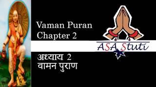 Shree Vaman Puran - Adhyay 2