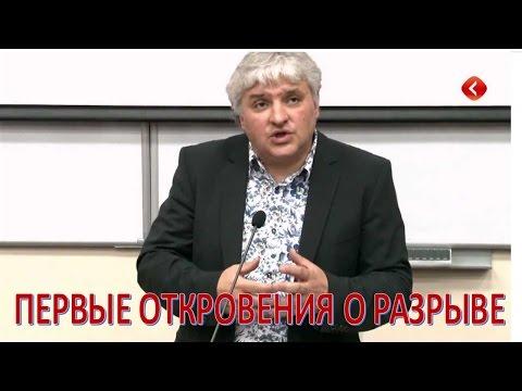 МУЖ ГУЗЕЕВОЙ ПЕРВЫЕ ОТКРОВЕНИЯ О РАЗРЫВЕ   (06.04.2017)