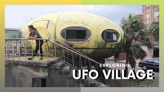 【台灣神秘飛碟屋】荒廢了40年竟然曾經是有錢人的度假村!