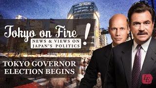 Tokyo Governor Election Begins | Tokyo on Fire