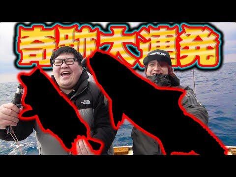 【神回】ド素人を初めて船に乗せたら奇跡が連発した!!