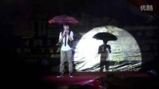中山大學K歌大賽--冯俊壹翻唱陳奕迅《浮誇》