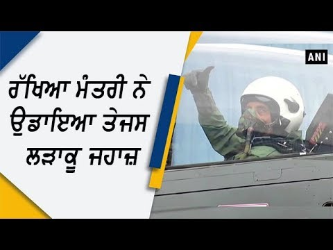 Watch : Defence Minister Rajnath Singh Flies in LCA Tejas