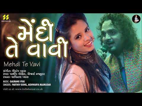 Mehdi Te Vavi | મેંદી તે વાવી | Singers: Parthiv Gohil, Aishwarya Majmudar | Music: Gaurang Vyas