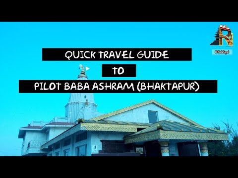 Beautiful Place Pilot Baba Bhaktapur Quick Travel Guide | Ri