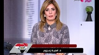 حسام بدراوي: الناس فقدت الثقة في المدرسين | المصري اليوم